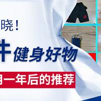 我也不知道健身包里面有什么:健身包 盲开晒物
