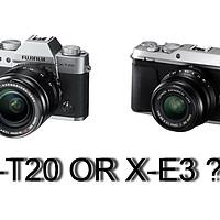 #原创新人#选择困难症发作:对比富士X-T20和X-E3的差别