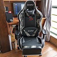 大吉大利只为吃鸡 篇二:为吃鸡升级信仰座椅:AutoFull 傲风电竞椅 AF052