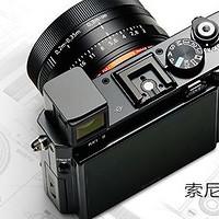 索尼大法好 篇七:#年货大作战#SONY 索尼 黑卡相机 选购指南