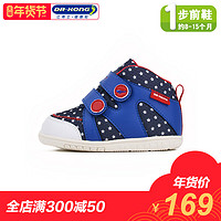 宝宝的第一双机能鞋—Dr.Kong  江博士机智鞋 晒单