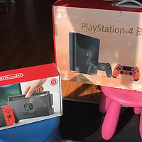 #原创新人#80后奶爸的新春陪娃游戏计划:Nintendo 任天堂 Switch 游戏主机&Sony 索尼 PS4 游戏主机