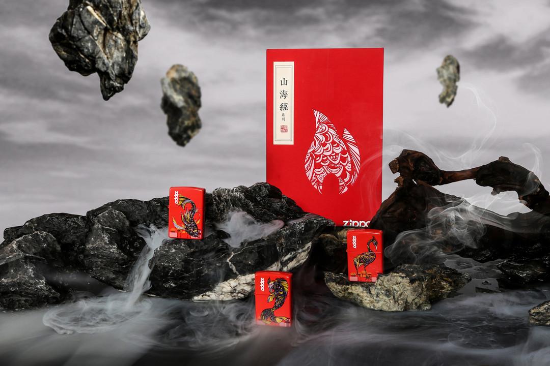 新春祈愿:ZIPPO 之宝 推出 《山海经》系列防风打火机