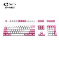 粉色少女心:阿卡 艾酷 X Ducky  3108 粉色情人节机械键盘乐器 开箱晒物