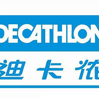 """#剁主计划-青岛#运动品商中的""""宜家"""":好购好玩的 迪卡侬DECATHLON 线下运动体验购物中心"""