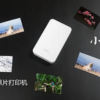 俺的冷门摄影器材 篇六:#剁主计划-杭州#XPRINT 极印 手机照片打印机 开箱与简测