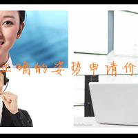 #剁主计划-宁波# 见招拆招—教你如何以正确的姿势申请价格保护
