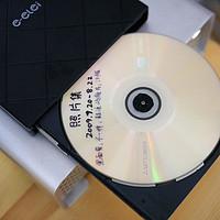 #剁主计划-厦门#便宜又实用,E磊外置DVD刻录机
