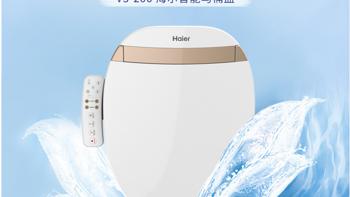 租房子也可以精致—Haier 海尔 卫玺 智能马桶盖 安装记录