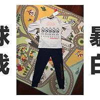 我买的童装 篇十四:#全民分享季#可以穿出门的Zara星球大战儿童印花睡衣