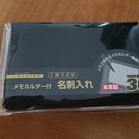 Raymay 藤井 名片夹便签夹( 礼品盒包装 )