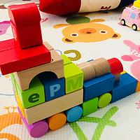 #全民分享季##剁主计划-宁波#宝宝的首件积木玩具——Hape 80粒积木益智玩具