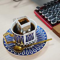#全民分享季#12种口味的混合装精品挂耳咖啡体验感受
