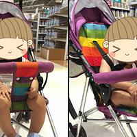 #全民分享季#剁主计划-太原#150元的小牌子伞车值不值得买