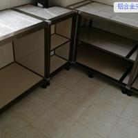 铝合金夹瓷砖橱柜 完全DIY 篇一:动手第一波:铝合金瓷砖橱柜订做及筹备阶段