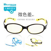 甩不掉的电子产品,给孩子戴上Blutech 护目镜