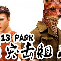 国产人偶精品:Black 13 Park 暗夜突击组 TROWA狐狸 1/6可动人偶