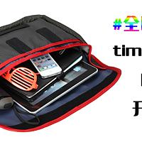 我今天买了个包 篇二:#全民分享季#TIMBUK2 天霸 邮差包 开箱体验
