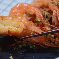 油爆椒盐大虾做法,简单几步做到壳脆肉嫩!