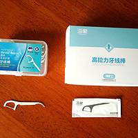 白菜寻好物 篇十七:海象 100支装独立包装牙线  开箱及与屈臣氏牙线对比