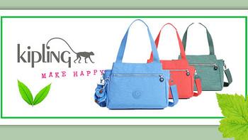 不一样的布包—Kipling 凯浦林 大容量斜挎单肩包HB6938