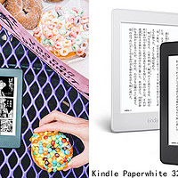 日亚海淘Kindle Paperwhite 32GB漫画版被封号,48小时内解封完全攻略