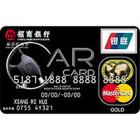 老司机秘籍NO.11:车主必看!加油、洗车、道路救援...这些信用卡囊括车主一切权益!