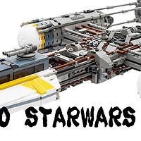 大饼之下最好:LEGO 乐高 星球大战 UCS系列 75181 Y翼战机