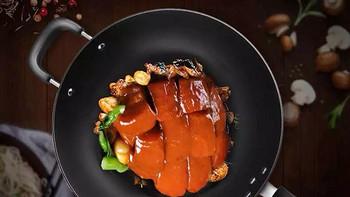 暖男的厨具—炊大皇 32cm铸铁锅晒单