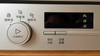 简直是懒人的福音!洗碗机就能洗净小龙虾!SIEMENS 西门子 SK23E810TI 洗碗机洗小龙虾大法了解下?