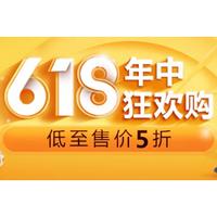 """持续发力跨境网购市场:亚马逊中国开启""""618年中狂欢购"""",推出海外购三大主题馆及Prime会员专享优惠"""