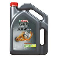 用黑科技保护发动机:嘉实多新磁护5w-40 全合成机油体验报告