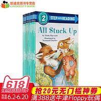 每个孩子都可以读懂英文书—巧用原版图书分级体系