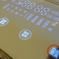 """老刘小家电评测 篇一:我家的豆浆机自己会""""洗澡"""" 了解一下—九阳 K61 豆浆机评测"""