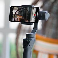 一个高级自拍杆—DJI 大疆 OSMO 手机云台2 体验测评