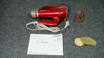 我不但很红,我还很体贴:Panasonic 松下 EH-NA30-R 纳米水离子 电吹风开箱