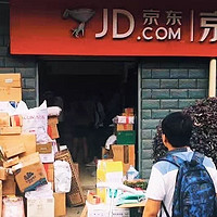 围观刘强东的购物车,正确认识历史低价