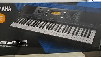 闲情雅致的生活:YAMAHA 雅马哈 E363 电子琴 开箱