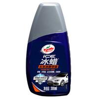 嘿~洗车不?快来这儿撒!