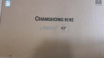 CHANGHONG 长虹 43M1 43英寸全高清蓝光节能窄边平板LED液晶电视机