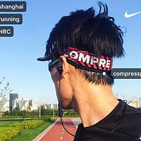 我的跑步装备 篇三十四:Compressport KONA纪念版 蛛网 轻量空顶