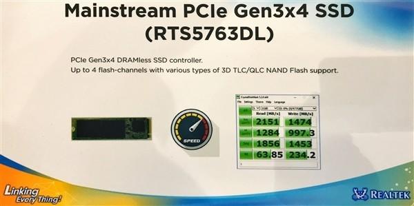 3.5G/s读写性能:Realtek 瑞昱 发布 RTS5762 、RTS5763DL SSD主控
