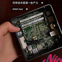 强悍又小巧!Intel NUC7I7BNHL 迷你电脑