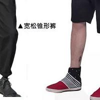 腿粗的男生怎么挑选合适的裤子?
