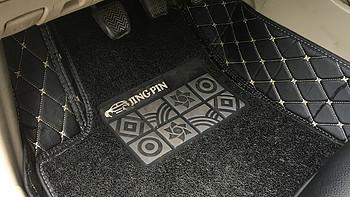 139元的杂牌双层脚垫能不能买?KOOLIFE 全包围 汽车脚垫开箱简评