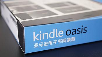 三代同堂怎么选,kindle Oasis二代开箱与kpw3、oyage对比