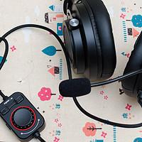 高性价比的7.1声道体验——雷柏VH300游戏耳机开箱
