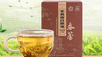 茶叶评测 篇一:【实拍评测】江西百年老字号茉莉花茶