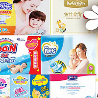 婴童产品对比测评 篇五:35款婴儿纸尿裤测评:谁说国产品牌不如国外品牌!