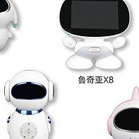 婴童产品对比测评 篇六:6款儿童智能陪护机器人测评:哪款才是孩子的最佳玩伴?